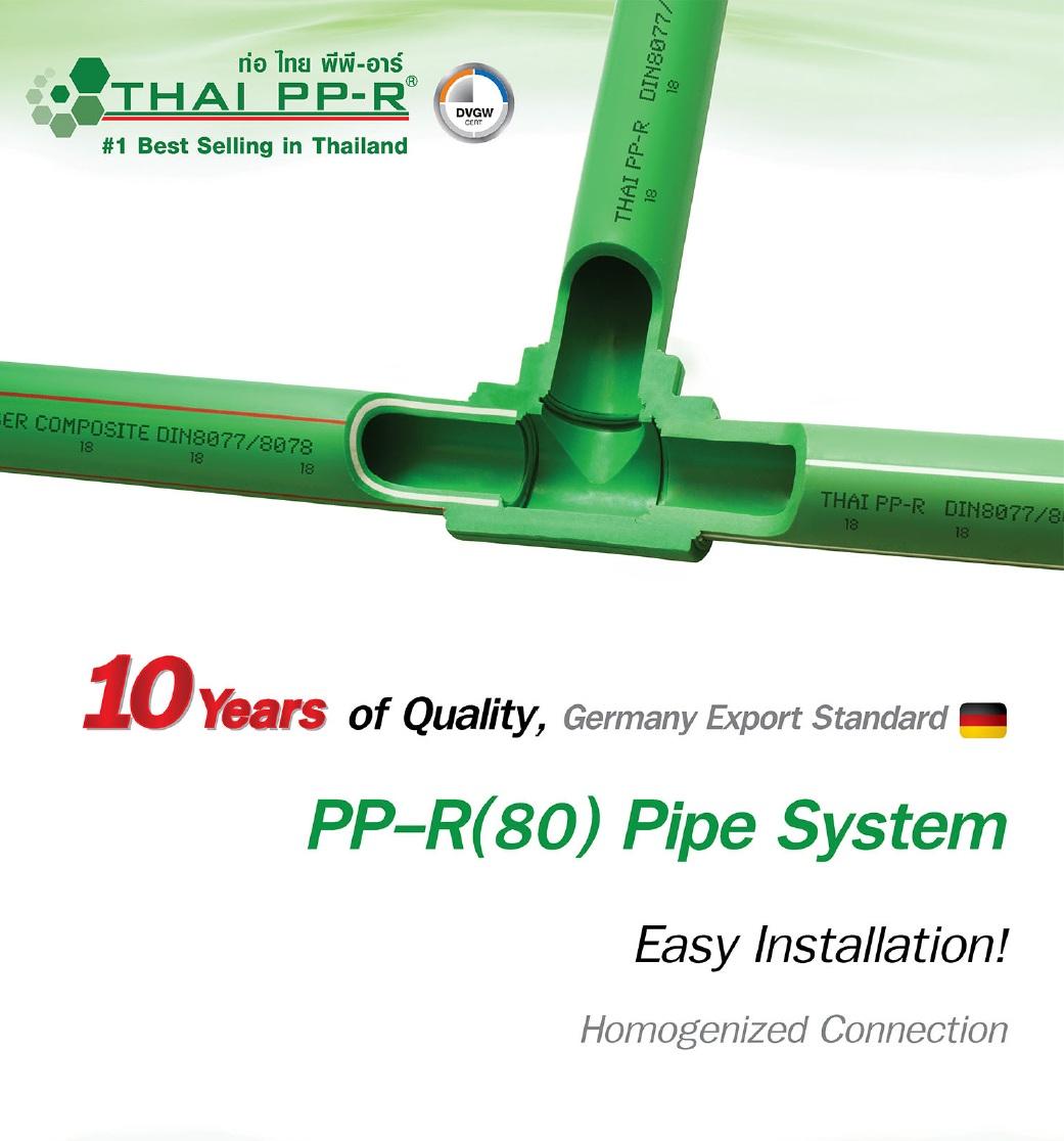 PP-R Pipe