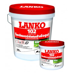 102 LANKO INTERIOR SkimCoat