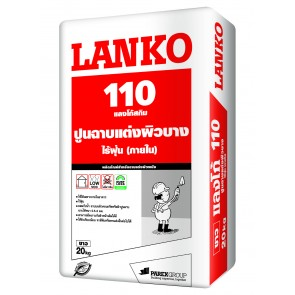 110 LANKOSKIM INTERNAL (Dustless) - White