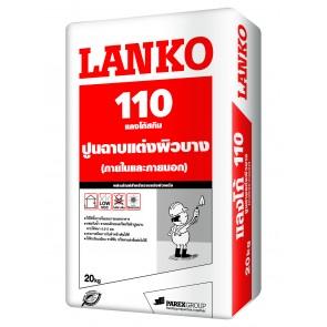 110 LANKOSKIM