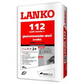 112 LANKO ROCKFIL