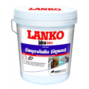 201 (K 10) LANKO Bituminous Emulsion