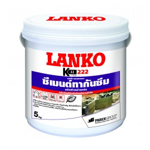 222 (K11) LANKO CONCENTRATE (222 (K11) LANKO CONCENTRATE)