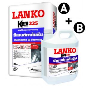 225 (K11) LANKO SLURRY