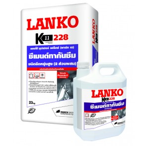 228 (K11) LANKO SUPERFLEX