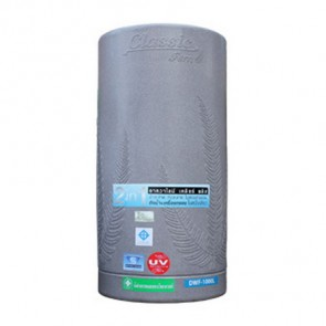 Water Tank 2in1 240-P-DWF-N 1000 with Filter Fern
