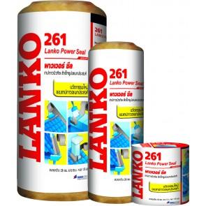 261 LANKO PowerSeal