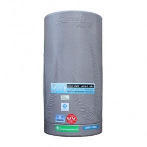 Water Tank 237 DWF-N 2000 Fern