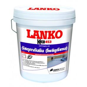 453 (K10) LANKO Polyurethane Plus