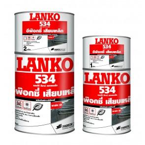 534 LANKO REBAR ANCHORING (2 parts)