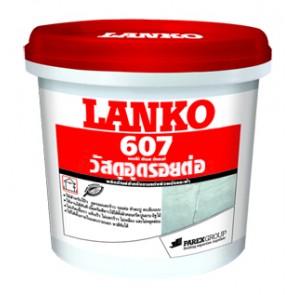 607 LANKO PS SEALANT (2 Parts)