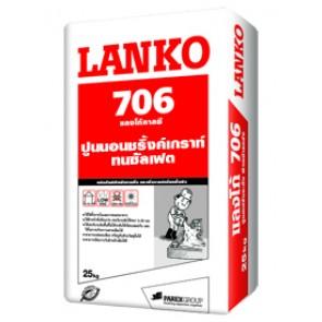 706 LANKO SEA GROUT