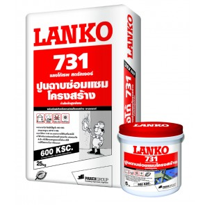731 LANKOREP STRUCTURE