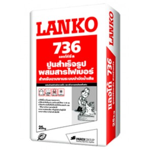 736 LANKO SEWAGE PROTECTION