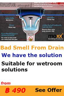 Maxxi Floor Drain