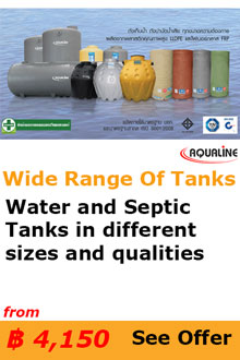 Wide Range of Tanks